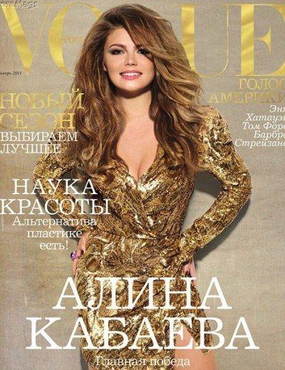Алина Кабаева в январском выпуске Vogue