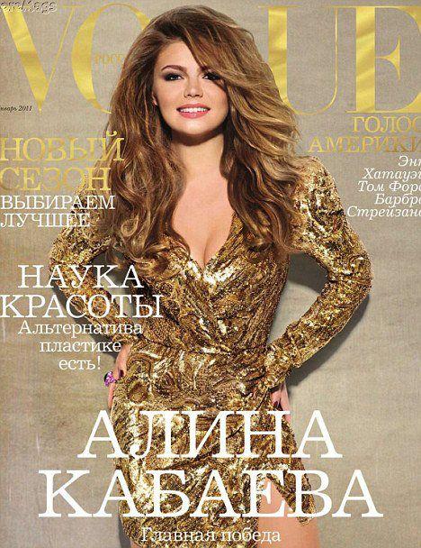 Алина Кабаева украсила собой обложку журнала Vogue