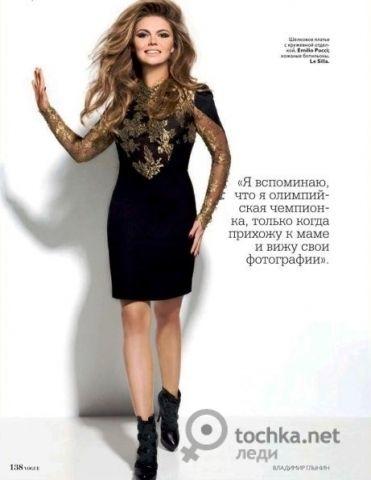 Почему Алина Кабаева на обложке Vogue?