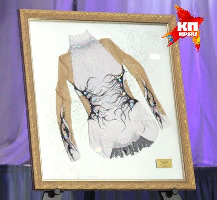Купальник Алины Кабаевой продали за 600 тысяч рублей на аукционе в Иркутске