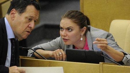 Алина Кабаева решила уйти из Госдумы