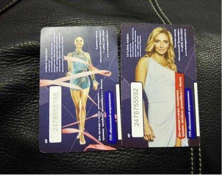 В московском метро продают билеты с портретами Навки и Кабаевой