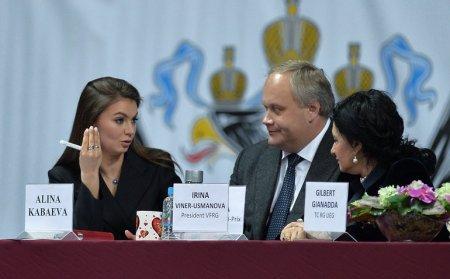 Алина Кабаева вышла замуж?