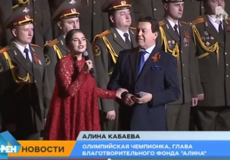 Канделаки показала похудевшую Кабаеву